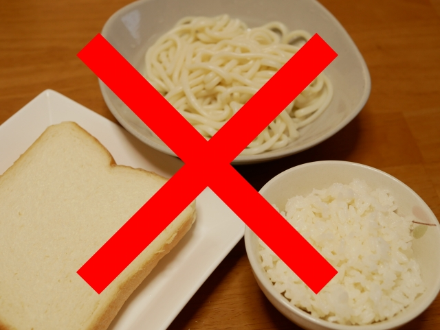 白い物は食べないの画像